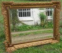 Antique Style Gilt Hanging Wall Mirror